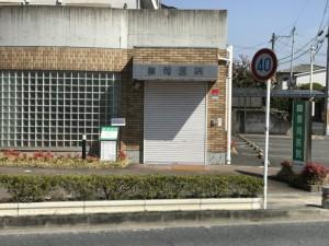 藤岡医院さま
