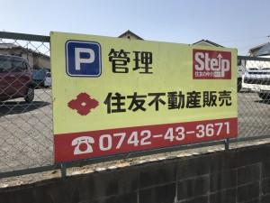 駐車場案内5