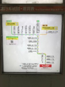 バス路線1