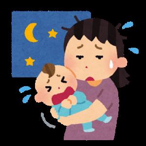 赤ちゃんの夜泣き 3つの改善法2